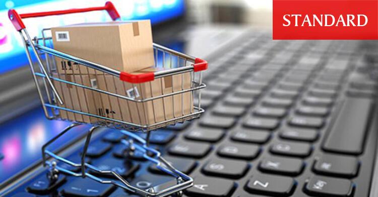E-ticaret sektörünün 2021 hedefi  400 milyar lira